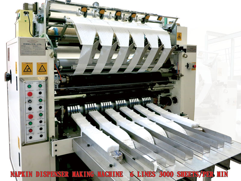 A4-3. Napkin converting Machine